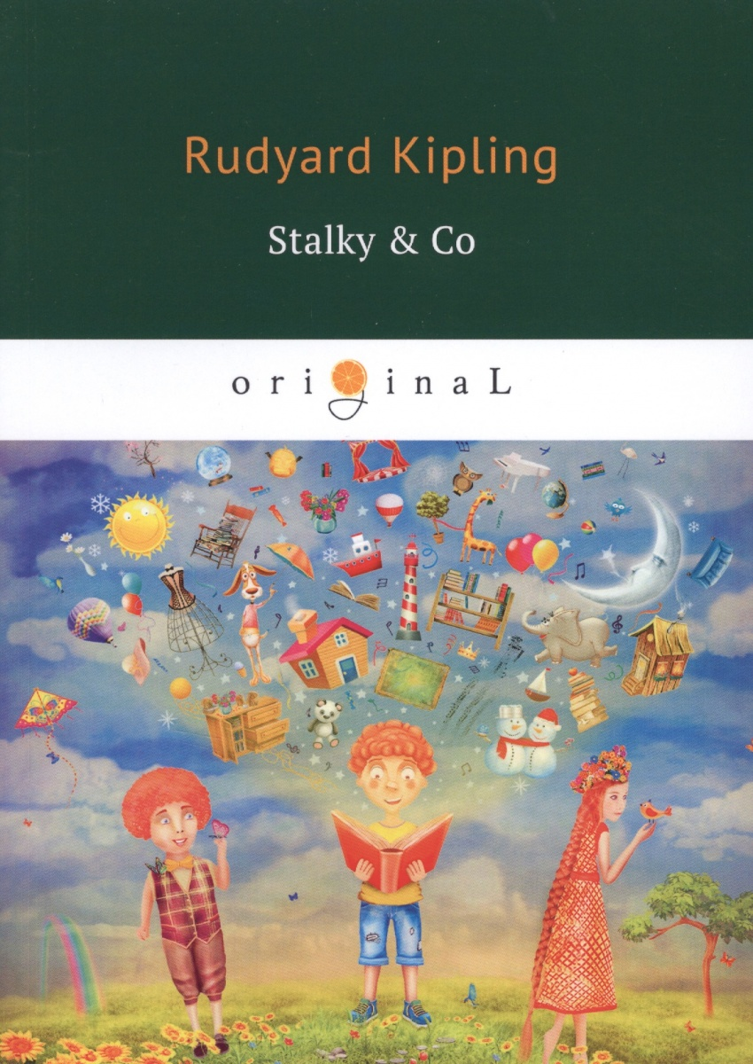 Kipling R. Stalky & Co бумажник kipling k10625