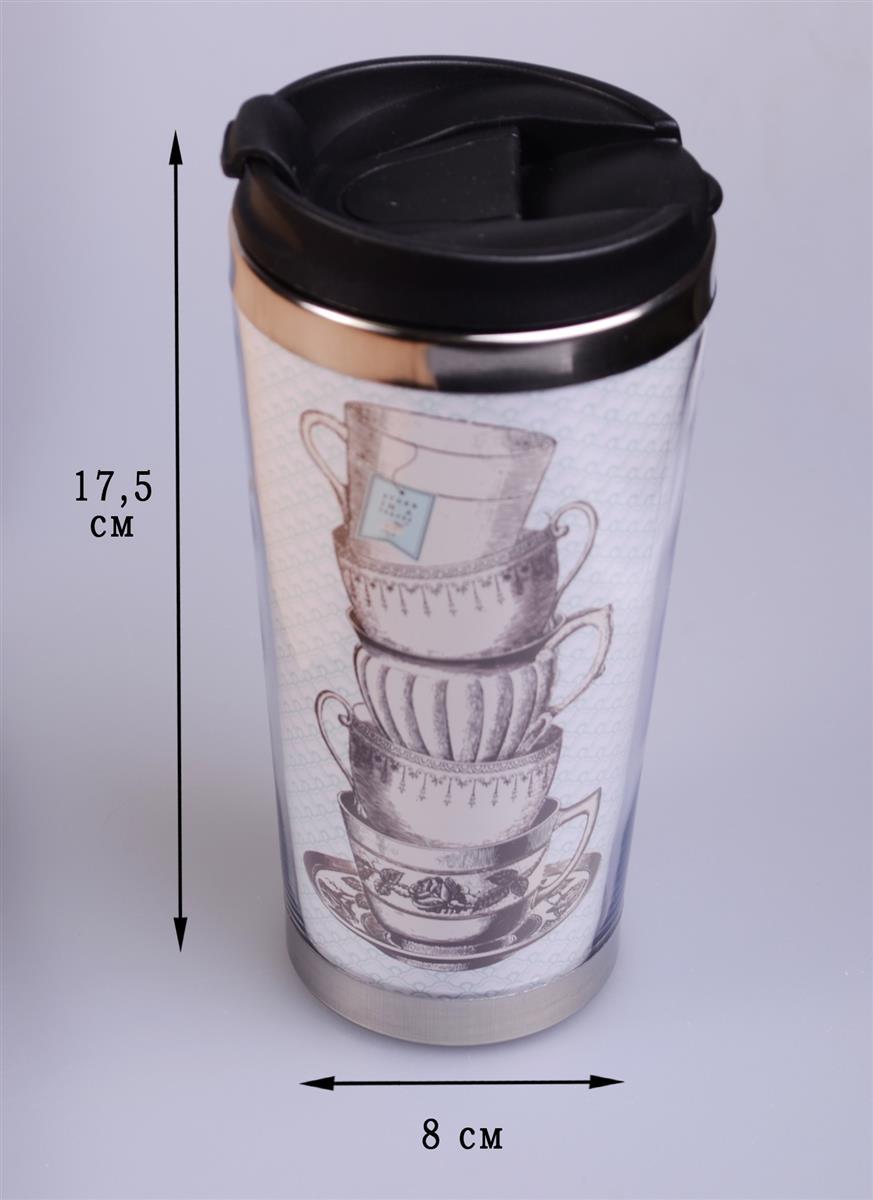 Термостакан Чашки (350мл)