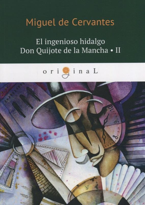 Cervantes M. El ingenioso hidalgo Don Quijote de la Mancha II don quixote von la mancha
