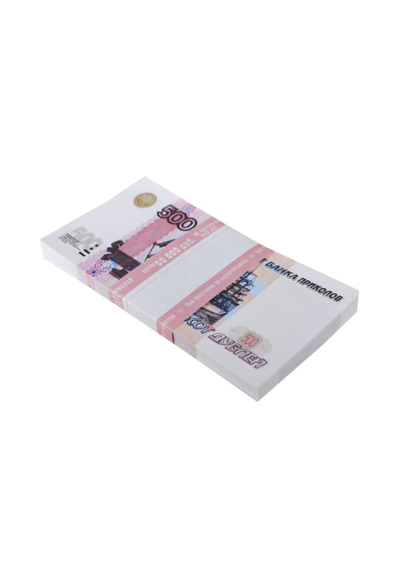 Сувенирные банкноты 500 рублей