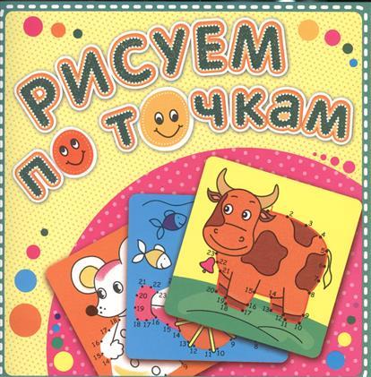 Корова Буренка (3+)