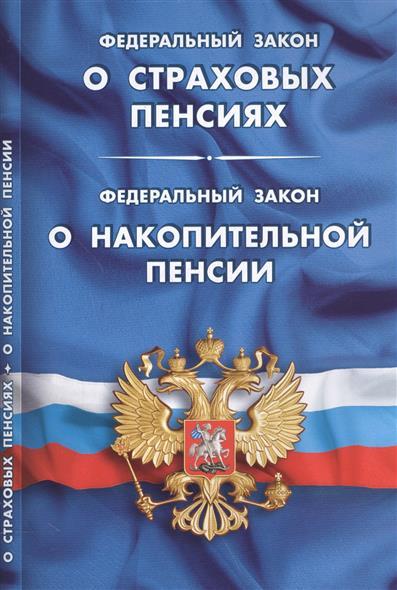 Повышение пенсии 2012 года в россии