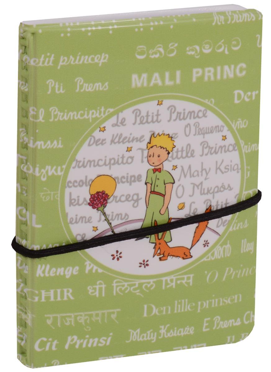 Визитница Маленький принц Надписи на зеленом фоне