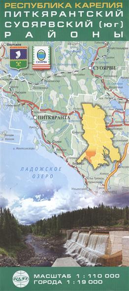 Карта Республика Карелия. Питкярантский, Суоярвский (юг) районы