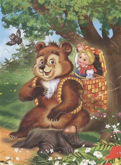Машенька и медведь. Читаем и собираем сказку