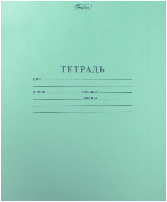 Комплект тетрадей 10 шт., 12 л., клетка