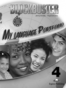 Evans V., Dooley J. Blockbuster 4. My language Portfolio dooley j evans v fairyland 2 my junior language portfolio языковой портфель