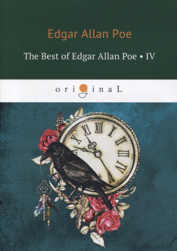 Poe E. The Best of Edgar Allan Poe. Volume IV edgar allan poe the best of edgar allan poe volume 4