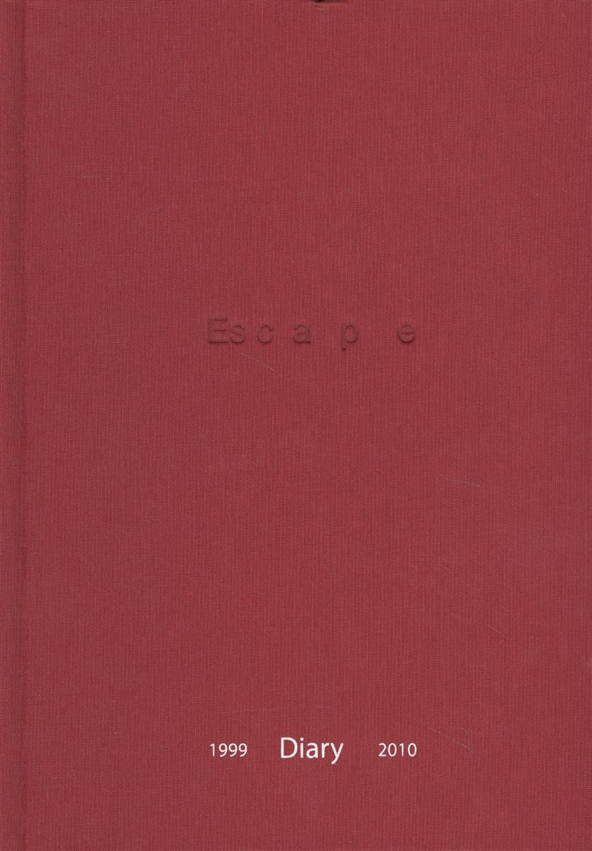 ESCAPE/Diary. Невозможное сообщество. Книга 1. Хроника Программы ESCAPE (1999-2010) (книга на русском и английском языках) цена