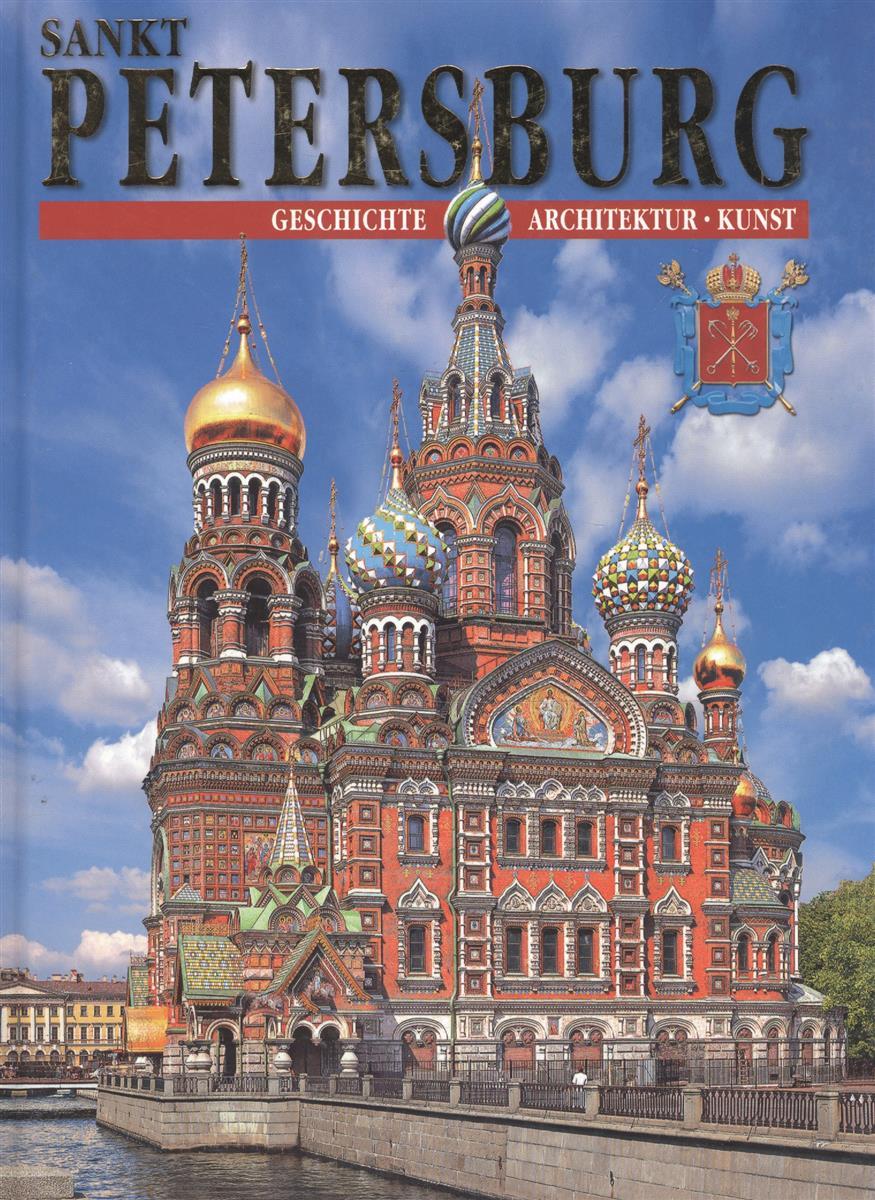 Popowa N Sankt Petersburg