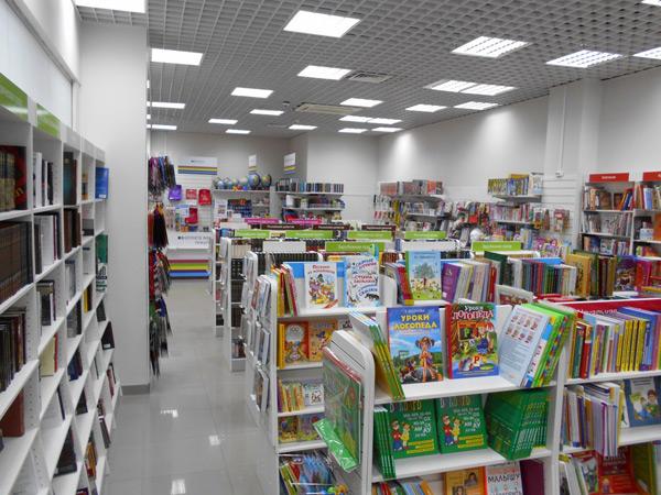 «Читай-город» в Дзержинске