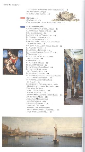 Lobanova T. Saint-Petersbourg. Guide. Санкт-Петербург. Путеводитель на французском языке