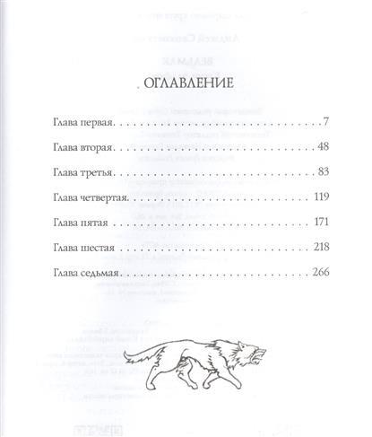 Английский для русских караванова говорим читаем пишем