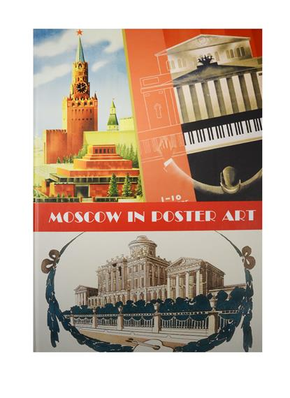 Moscow in Poster Art. Альбом