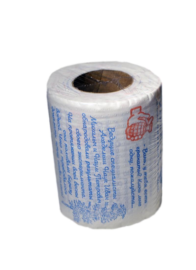 Туалетная бумага Анекдоты часть 3 (TU00000006) (Мастер)