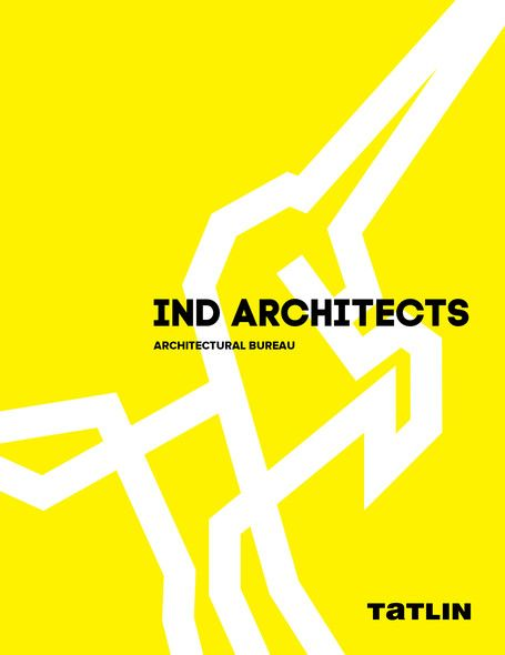 Кубенская Т. (ред.) IND Architects. Architectural bureau architectural surfaces – details for artists architects and designers cd