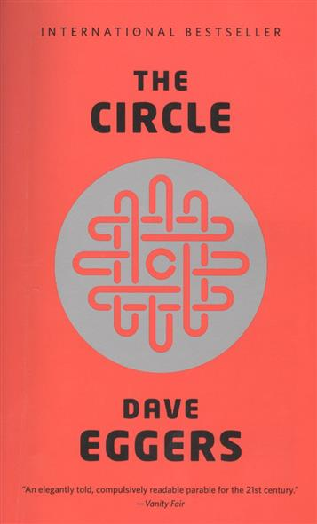 Eggers D. The Circle. A novel guin u the dispossessed a novel