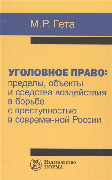 Тэги:административное наказание кодекс об административных