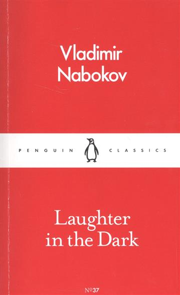Nabokov V. Laughter in the Dark