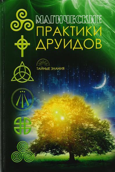 Измайлова В. (ред.) Магические практики друидов магические послания богинь 44 карты инструкция