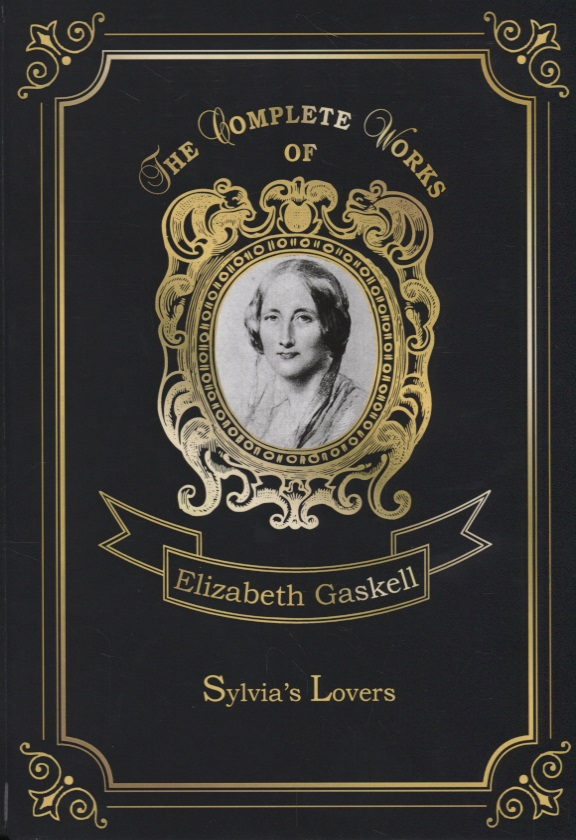 Gaskell E. Sylvia's Lovers 137 16