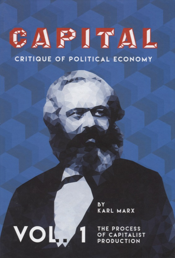 Marx K. Capital: Critique of Political Economy. Vol. 1 = Капитал. Критика политической экономии. Т. 1 capital inicial recife