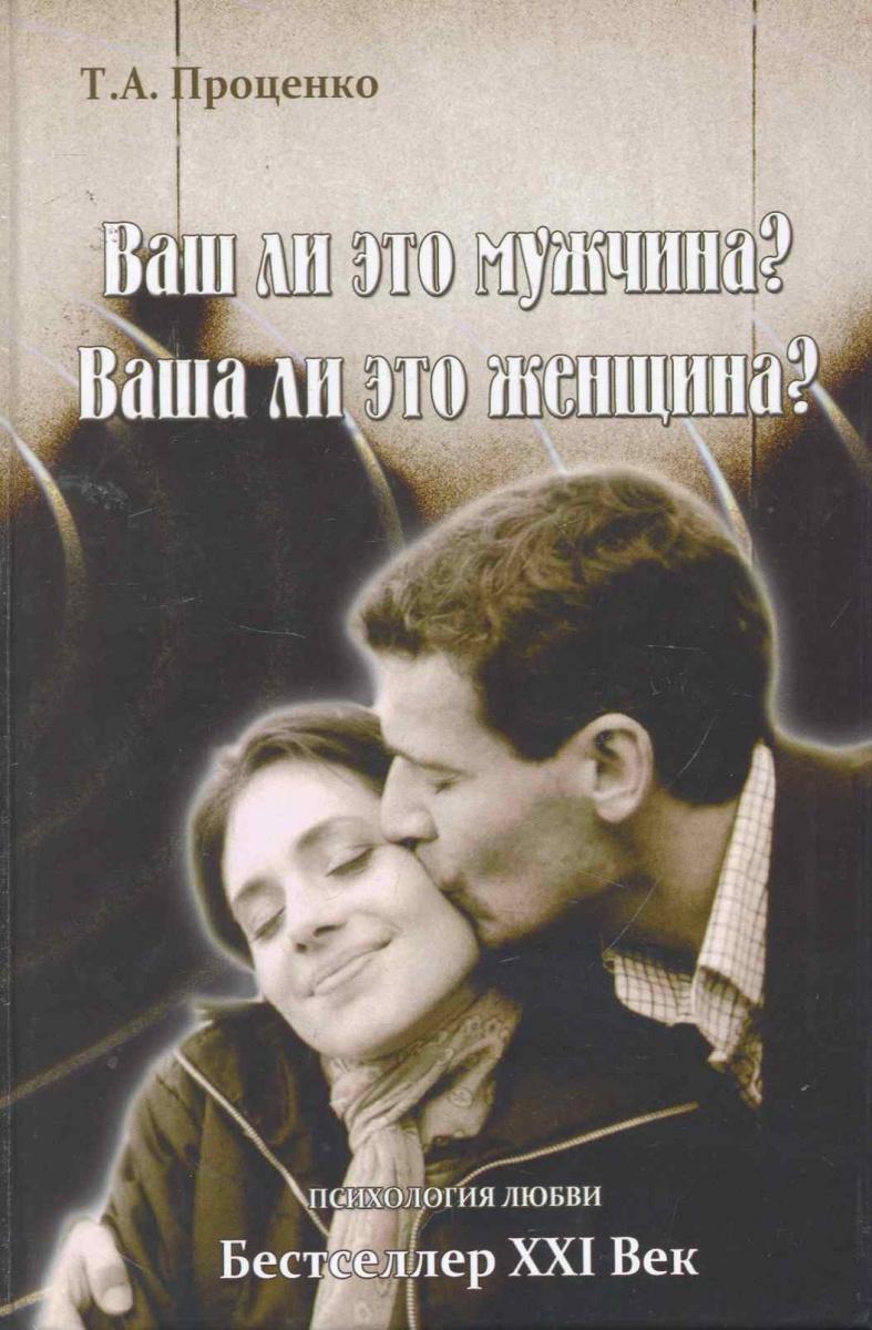 Розе Сябитовой советуют наладить свою жизнь, а не заниматься сватовством