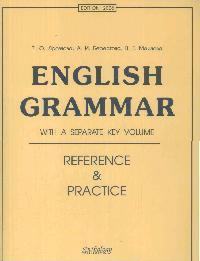 Дроздова Т., Берестова А., Маилова В. English Grammar Reference&Practice Грамматика