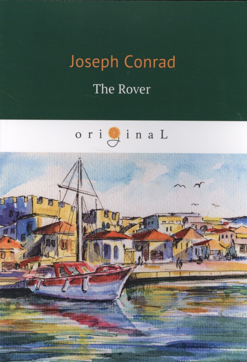 Conrad J. The Rover утюг браун 775