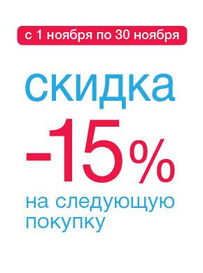 Смартфон по акции в новосибирске