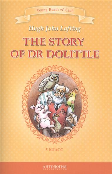 Lofting H. The Story of Dr. Dolittle. История доктора Дулиттла. 5 класс yn e3 rt ttl radio trigger speedlite transmitter as st e3 rt for canon 600ex rt new arrival
