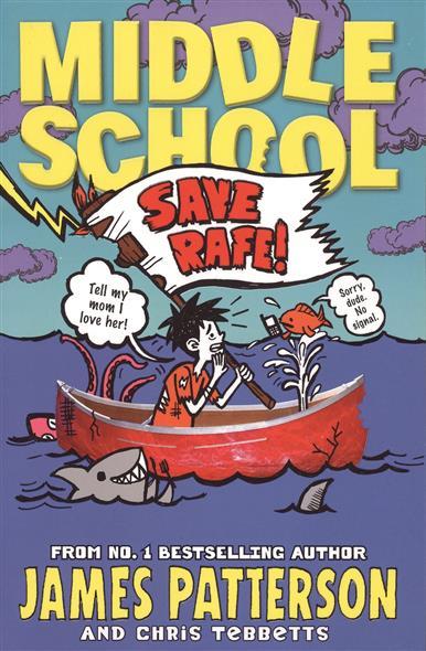 Patterson J., Bergen J. Middle School 6: Save Rafe! цена и фото