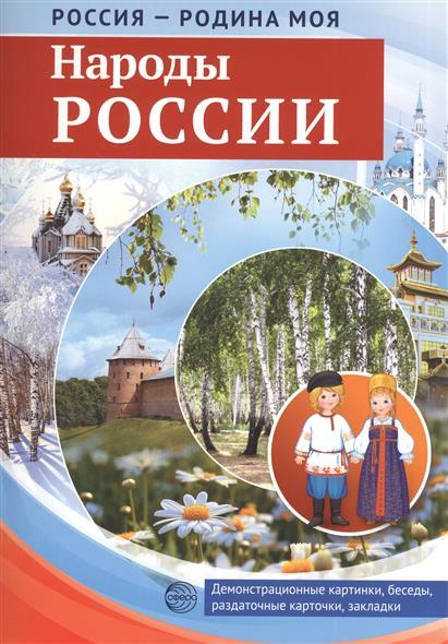 Народы России кара кыс аракчаа коренные малочисленные народы россии