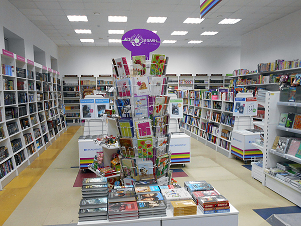 «Читай-город» в Борисоглебске