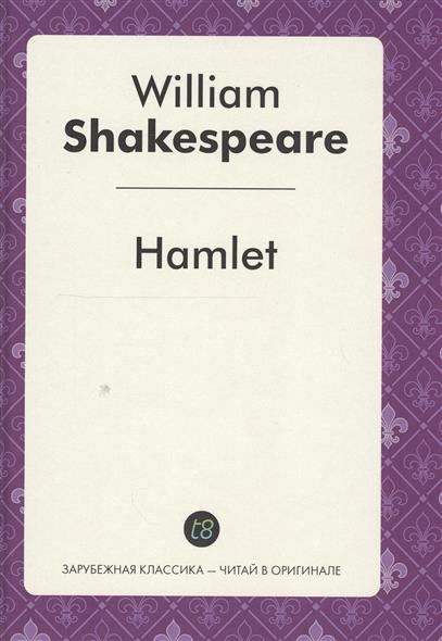 Shakespeare W. Hamlet. Tragedy in English = Гамлет. Пьеса на английском языке manga shakespeare hamlet