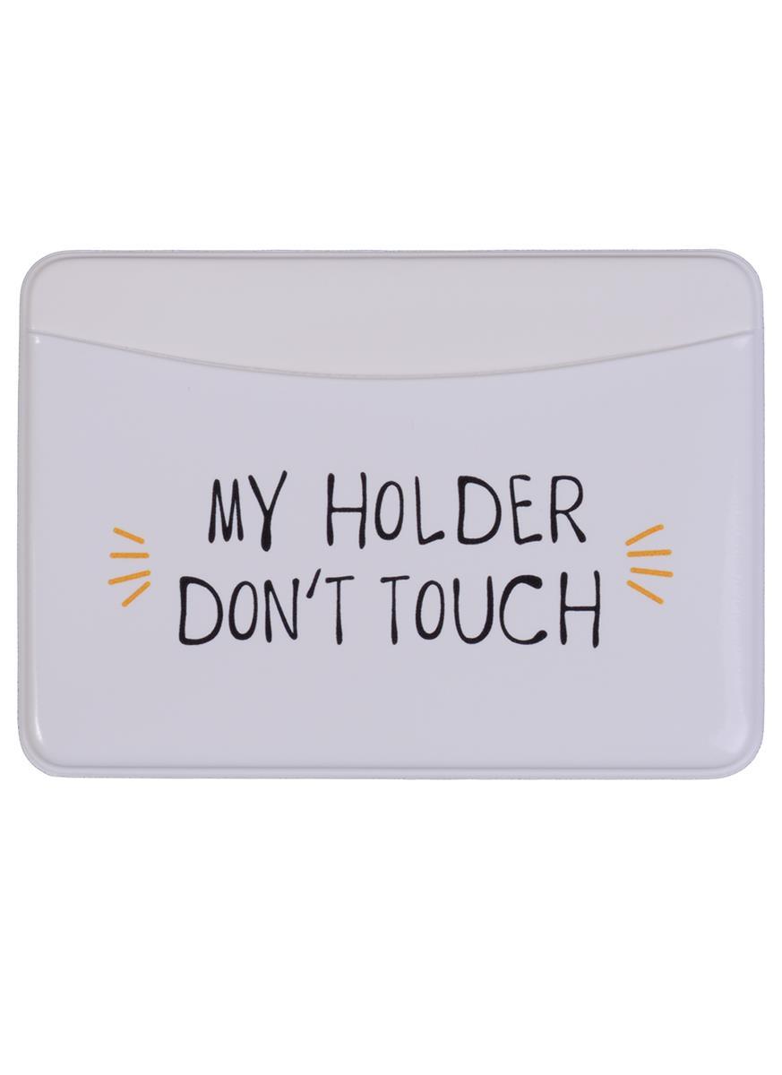 Чехол для карточек горизонтальный My holder. Don't touch (белый)