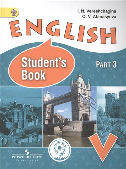 English. Student's book. 5 класс. В 4-х частях. Часть 4. Учебник
