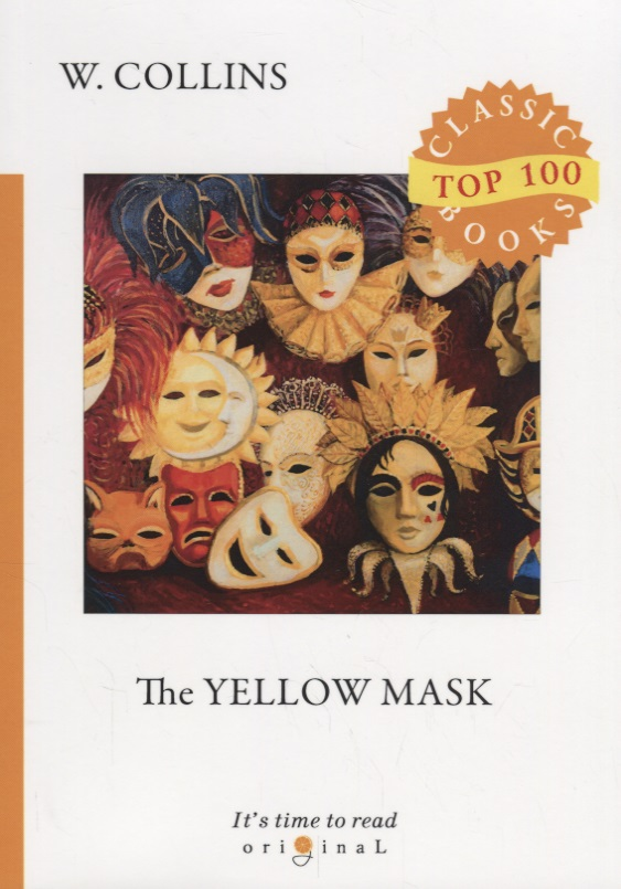 Collins W. The Yellow Mask collins picture atlas
