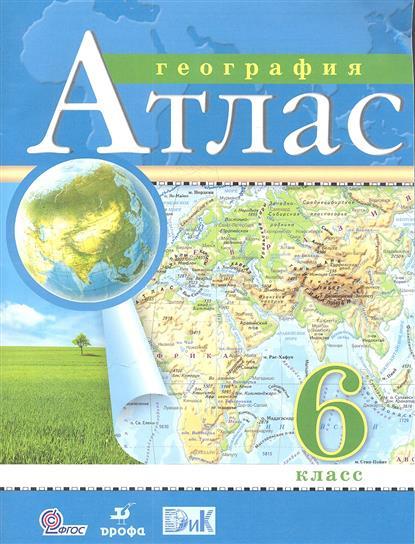 Атлас 6 кл География