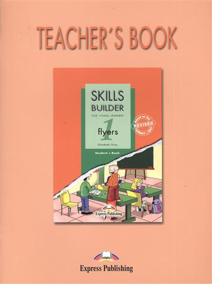 Gray E. Skills Biulder Flyers 1. For Young Learners. Teacher's Book