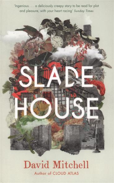 Mitchell D. Slade House baer sam atlas of the world picture book