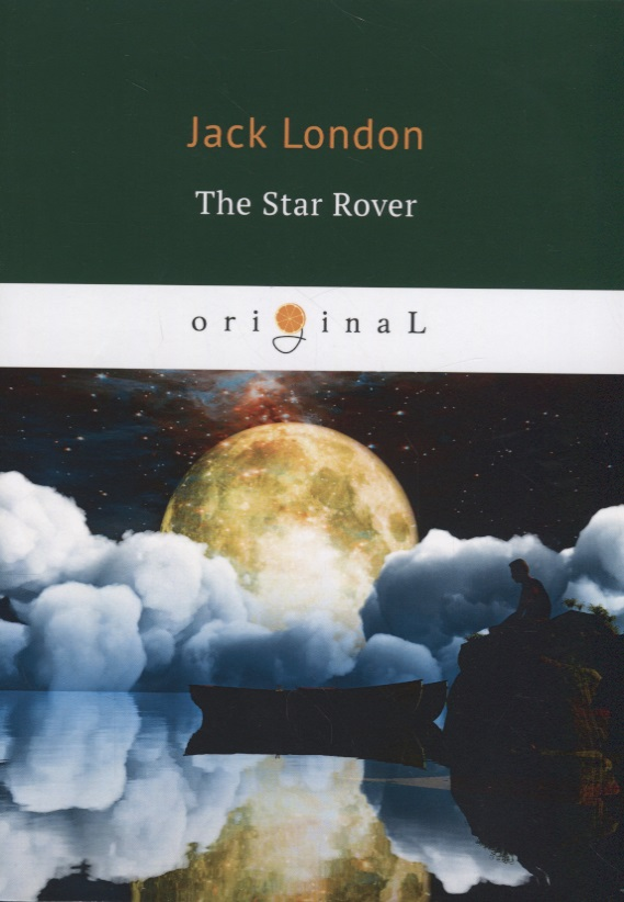 London J. The Star Rover jack london the star rover