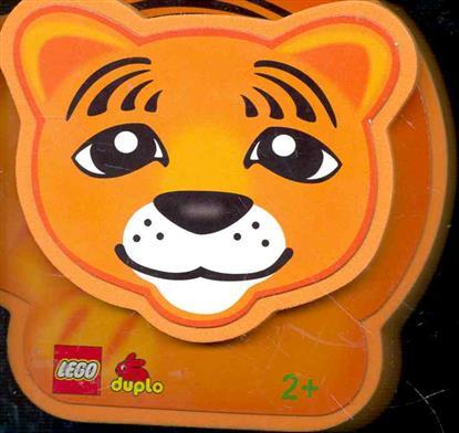 LEGO Duplo Тигренок