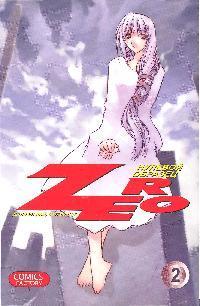 Лим Д. Комикс Зеро Нулевой образец т.2 лим д комикс зеро нулевой образец т 2