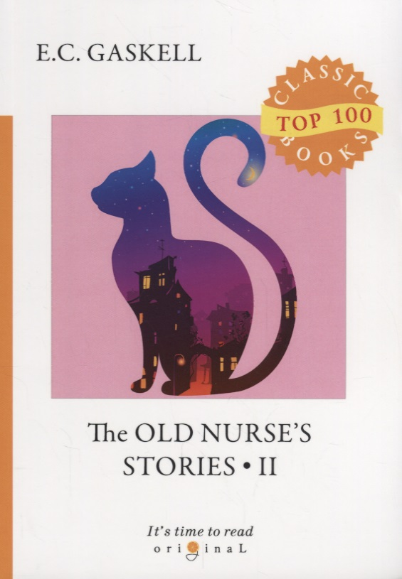 Gaskell E. The Old Nurse's Stories II