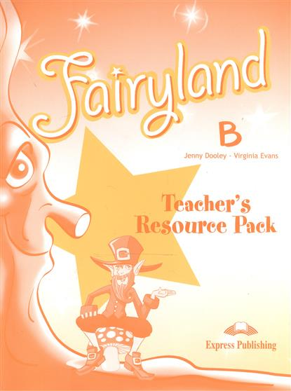 Dooley J., Evans V. Fairyland B. Teacher's Resourse Pack dooley j evans v fairyland 2 my junior language portfolio языковой портфель