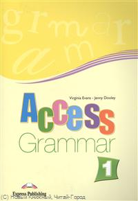 Evans V., Dooley J. Access 1. Grammar evans v dooley j henry hippo pictire version texts & pictures isbn 9781846795602