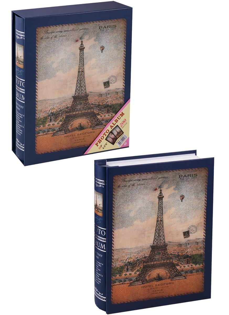 Фотоальбом на 200 фото Париж Ретро (10х15) (коробка)