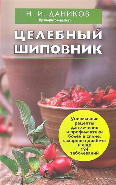 чай от паразитов эвалар