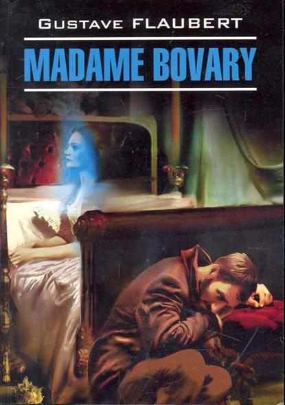 Madame Bovary / Госпожа Бовари